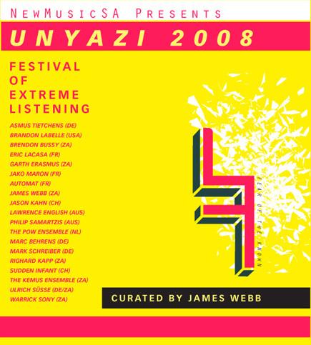 Unyazi 2008